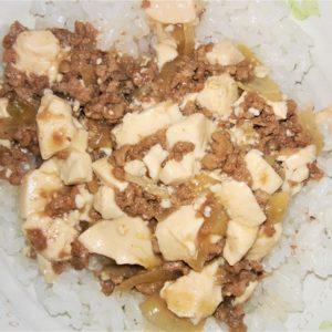 子供用に辛くない麻婆豆腐の丼