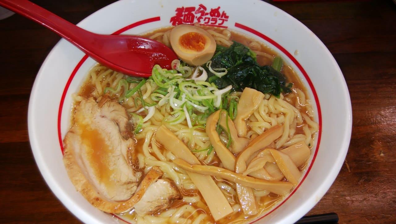 麺ズ・クラブの正油ラーメン