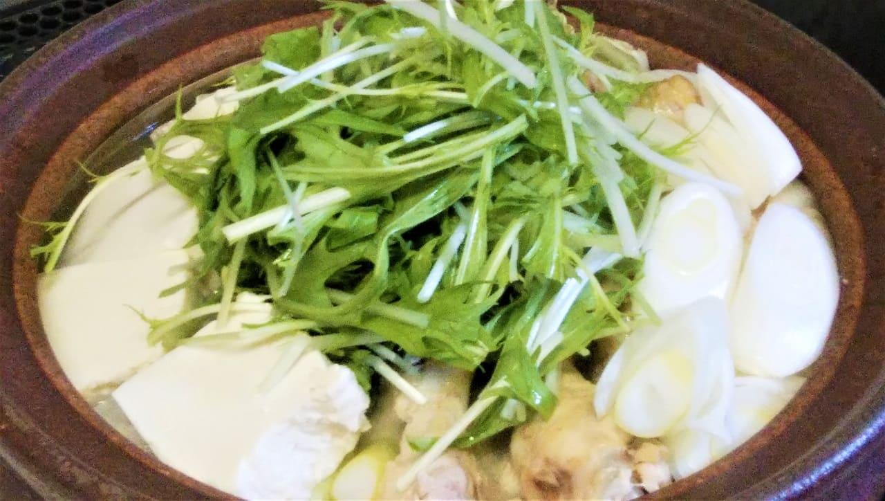水菜水炊き鍋