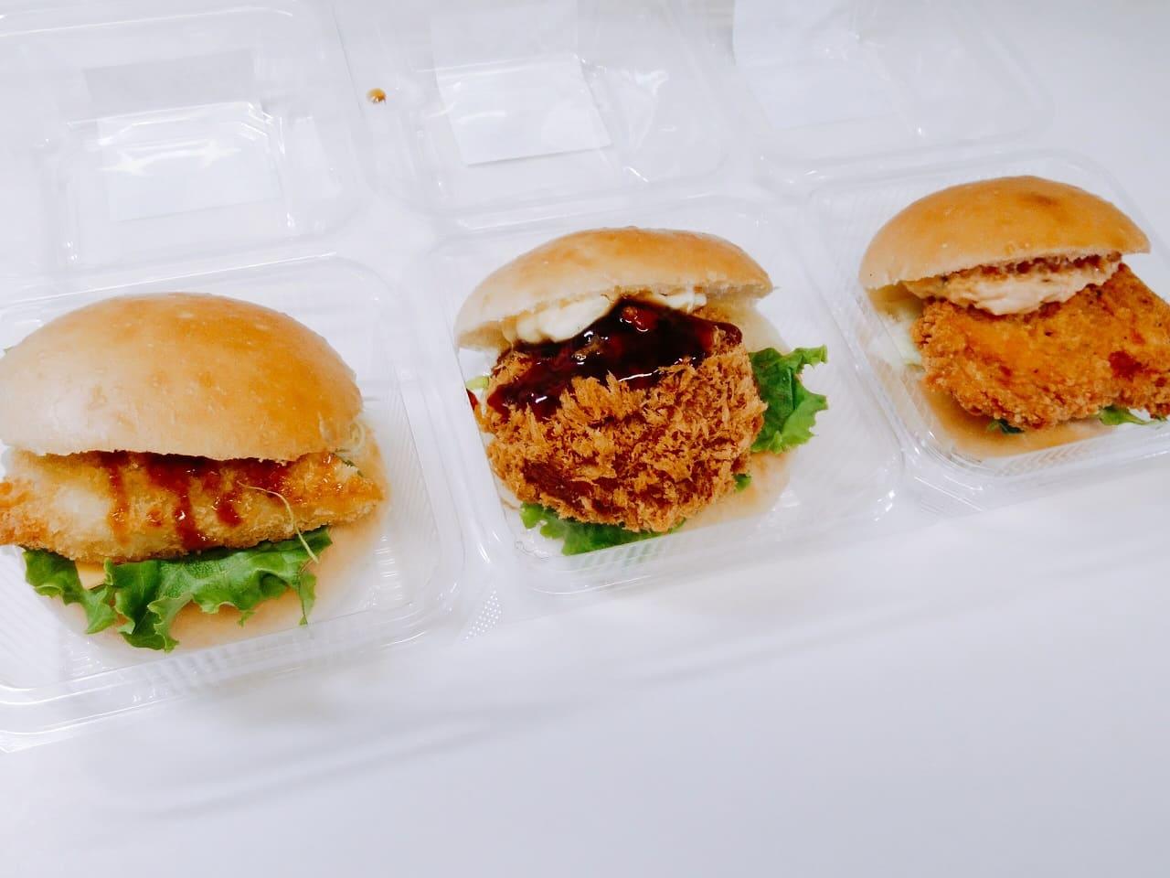 ヤオコーのハンバーガー3種類